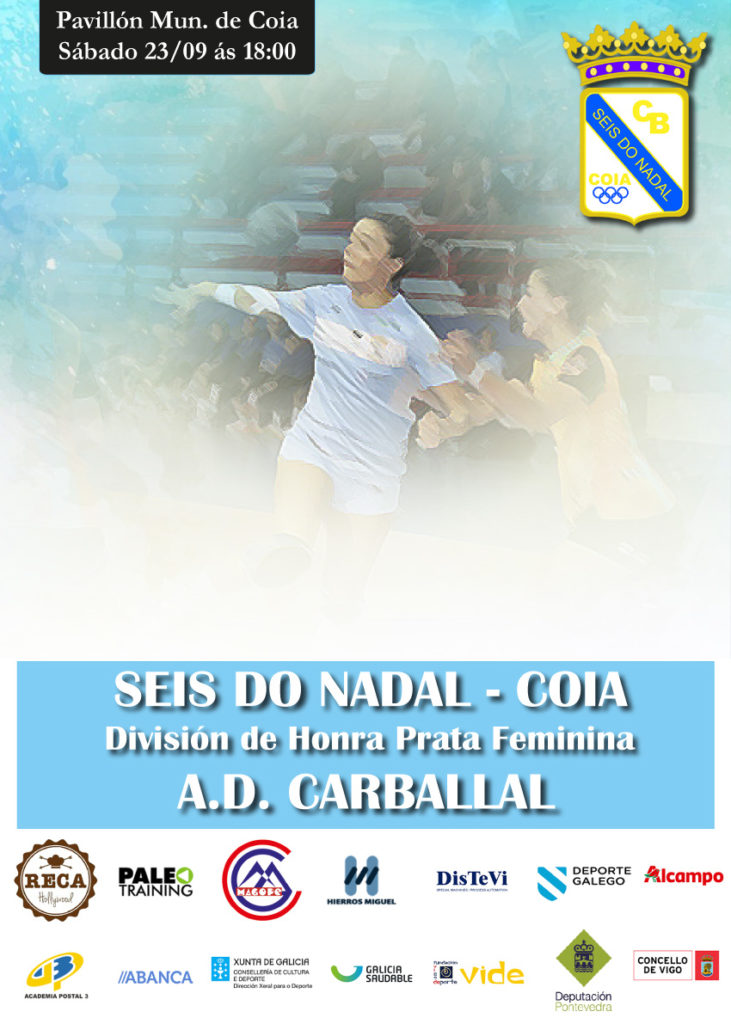 Seis do nadal coia - A.D. Carballal